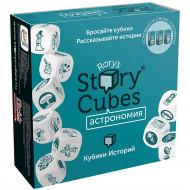 Игра «Кубики историй. Астрономия»