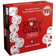 Игра «Кубики историй. Герои»