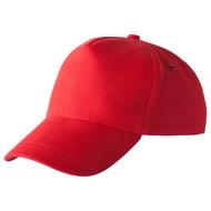 Бейсболка Unit Kids, красная