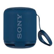 Беспроводная колонка Sony SRS-10, синяя