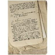 Блокнот «Рукописи», недатированный